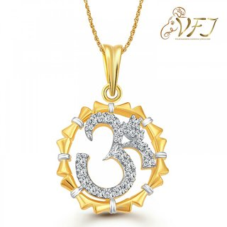 Vighnaharta Om with Damru (CZ) Gold and Rhodium Plated Pendant