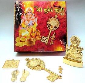 Astrology Goods Kuber Kunji Yantra - For Money / Prospe