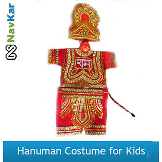 Lord Hanumaan / Bajrangbali God Costume for Kids Fancy Dress Competition