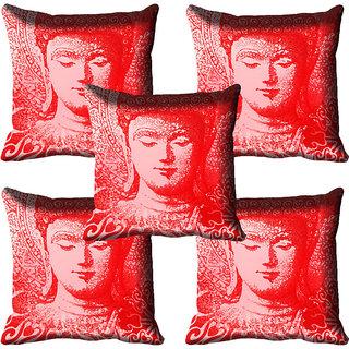 meSleep Buddha Digital Printed Cushion Cover 16x16