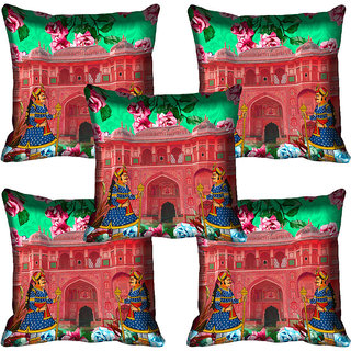 meSleep Nature Digital Printed Cushion Cover 16x16