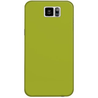 The Fappy Store Beautiful-Cushions Citron Plastic Back Cover Samsung Galaxy S6