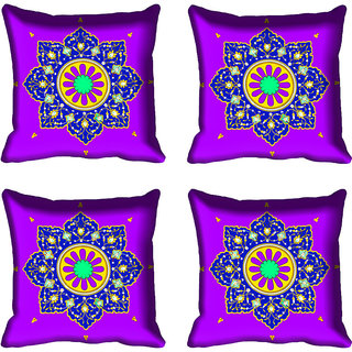 meSleep Purple Digital Printed Cushion Cover 16x16