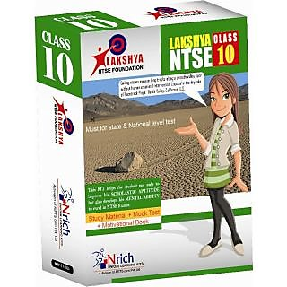 Lakshya Ntse - Class 10 (Study Material + Mock Papers + Motivational Book & Cd)