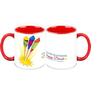 HomeSoGood Fun With Crackers Coffee Mugs (2 Mugs) (HOMESGMUG1411-A)