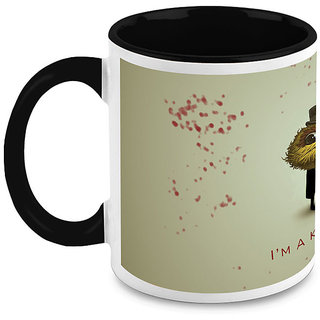 HomeSoGood I'm A Killer Coffee Mug (HOMESGMUG1635)
