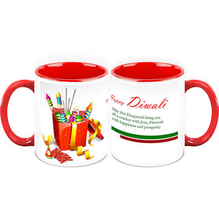 HomeSoGood Diwali With Crackers Coffee Mugs (2 Mugs) (HOMESGMUG1409-A)