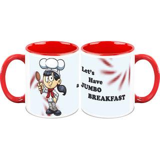 HomeSoGood The Master Chef Coffee Mugs (2 Mugs) (HOMESGMUG1077-A)