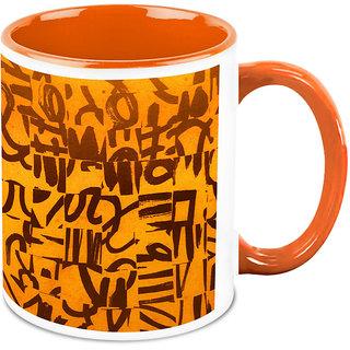 HomeSoGood Design On Square Boxes Coffee Mug (HOMESGMUG1699)