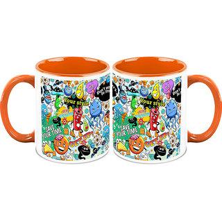 HomeSoGood Be What You Are Coffee Mugs (2 Mugs) (HOMESGMUG1050-A)