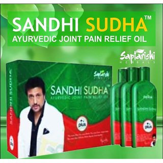 Sandhi Sudha Plus Joint Pain Relief Oil