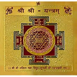 Shri Shri Yantra