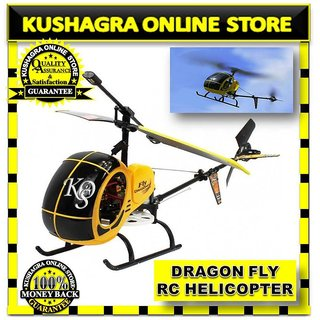 stores that sell remote control helicopters with Worlds Most Popular Dragonfly Radio Remote Control Rc Real Look Helicopter on 4 Channel Gyro Rc Helicopter Fq 777 Lh 1107 additionally 32270982932 besides Night Flying Remote Radio Control Helicopter Rc Wireless Toys For Kids 19 5cm 3 as well 32819125592 also Metal Structure Radio Control Helicopter Ben 10 1.