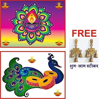 Tenacity - Floor Rangoli Sticker - Pack of 2