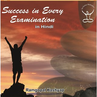 Self Hypnosis Audio CD Success in Every Examination