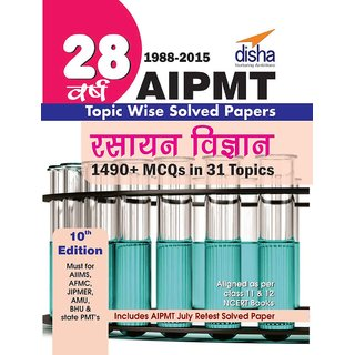 28 Years CBSE-AIPMT Topic wise Solved Papers Chemistry (1988 - 2015) Hindi 10th