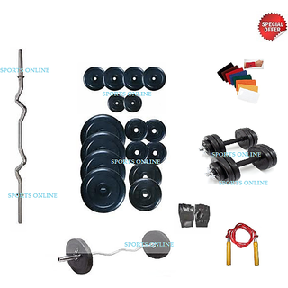20  KG RUBBER PLATES +1 x 3ft CURL ROD+2 DUMBELLS RODS 14