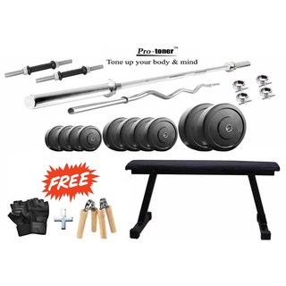 Protoner Home gym Package 40 Kgs + 5 Ft Plain Rod + Dumbbell Rods + Flat Bench