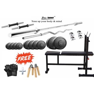 Protoner Home gym Package 100 Kgs + 5 Ft Rod + 3 Ft Curl Rod + Dumbbell Rod