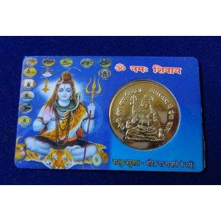 Lord Shiva Coin Card  KZMC004