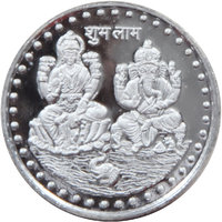 10 GM. SILVER COIN OF LAKSHMI GANESH