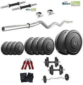 Body Maxx 22 Kg Rubberised Weight Lifting Home Gym Package With 3 Rods + Gloves + Grippers
