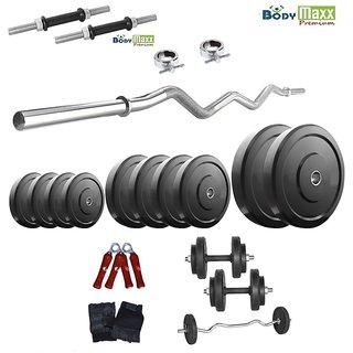 BODY MAXX 24 KG WEIGHT LIFTING HOME GYM PACKAGE WITH 3 RODS + GLOVES + GRIPPERS