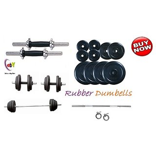 Body Maxx 10 Kg Dumbells Sets, Rubber Plates +New Dumbells Rods With Grip + 3 FT PLAIN ROD