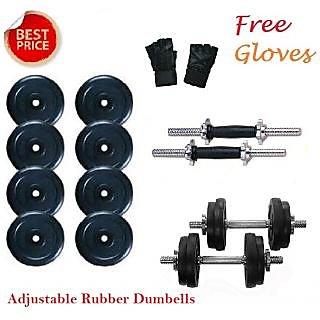 12 Kg Adjustable Rubber Dumbells Sets + 2 Rods + Gloves