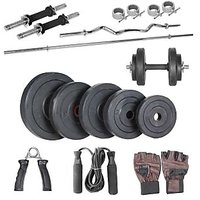 BODY MAXX 10 Kg Home Gym, 14 Inch Dumbells Rod+1 Plain Rod+1 Curl+accessories
