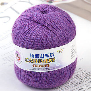 1 Skein Ball Cashmere Knitting Weaving Wool Yarn - Violet