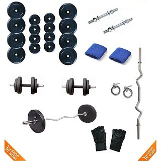 22 KG BODY MAXX RUBBER PLATES HOME GYM SET OF 3 RODS + FREE GIFTS