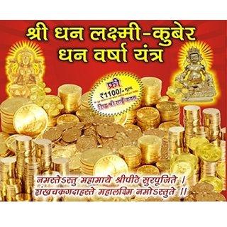 BFI Shri Dhan Laxmi Yantra