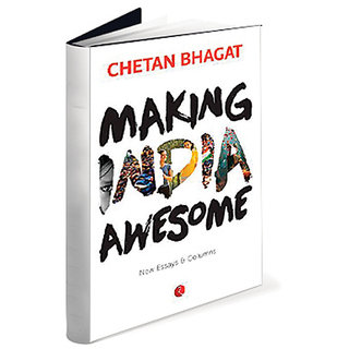 Making India Awesome By Chetan Bhagat (English  Paperback)