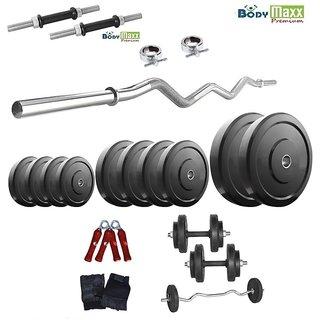 Protoner 25 Kg Home Gym Set + Gloves + Grippers + Dumbells rods + 3 FT EZ BAR.