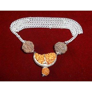 Rudraksha Pendant Kavach (Synthetic)  KZMP012