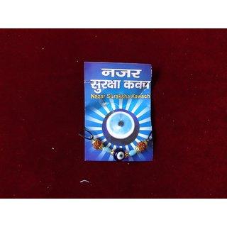 Najar Suraksha Kavach  KZNRP007