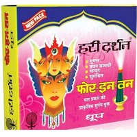 Hari Darshan Four In One Dhoopbatti Pack Of  8