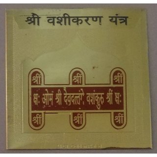 Golden Plated Vashikaran Yantra