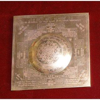 Kurm Prushtha Shree Yantra made from Copper