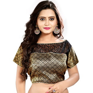 Lookslady Embroidered Zari work Brocade Gold Blouse