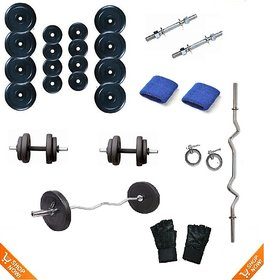 BODY MAXX 25 KG HOME GYM PACKAGE RUBBER PLATES + 3 RODS + GLOVES + BANDS