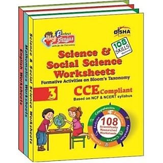 Perfect Genius - English / Mathematics / Science  Social Science Worksheets (Cl