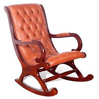 Fantastic Dream Furniture Brown Rocking Chair Dailytribune Chair Design For Home Dailytribuneorg