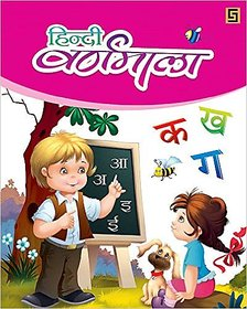 Hindi Varnmala Picture Book