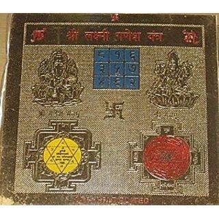 Om  Goods 24 Carat Gold Plated Coloured Shree Laxmi Ganesh Yantra