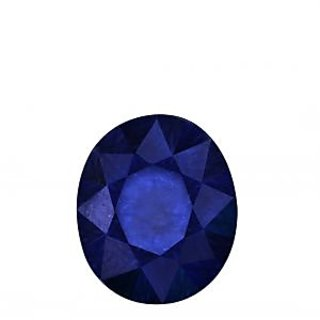 US Natural Blue Sapphire 2.25ct - 001128