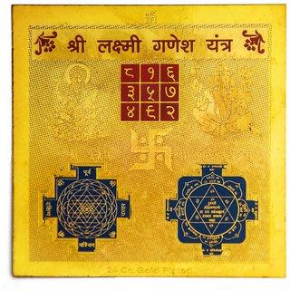 Shri Laxmi Ganesh Yantra 3.5x3.5 inch