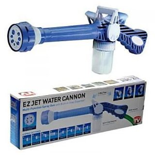 Ez Jet Water Cannon 8 In1 Turbo Water Spray Gun Jet Gun Water Pressure Spray Gun - Blue