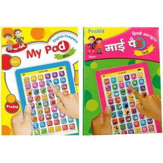 Combo of Prasid Mini My Pad English  Hindi